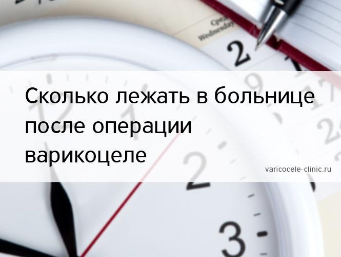 Поликлиники железногорска красноярского края