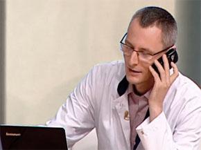 Консультация по телефону