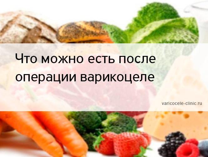 Диета при грыже белой линии живота, особенности питания